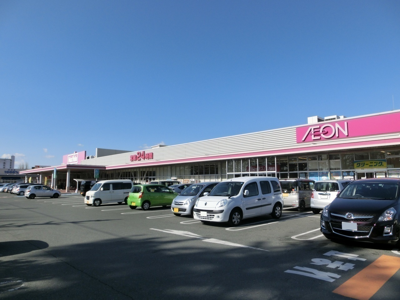 【スーパー】マックスバリュ豊橋橋良店まで徒歩14分(1052m)