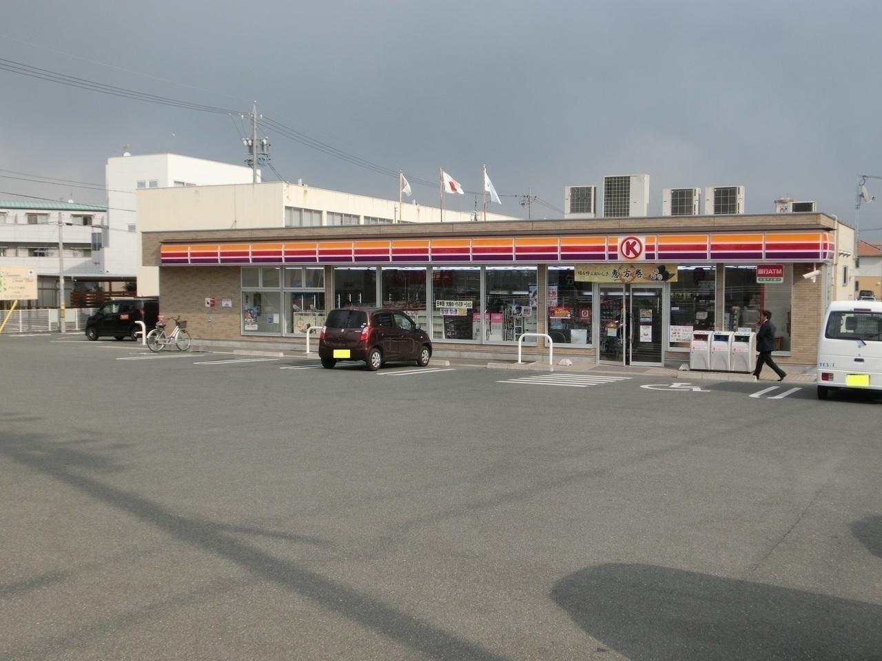 【コンビニ】サークルK豊橋中郷店まで徒歩6分(475m)