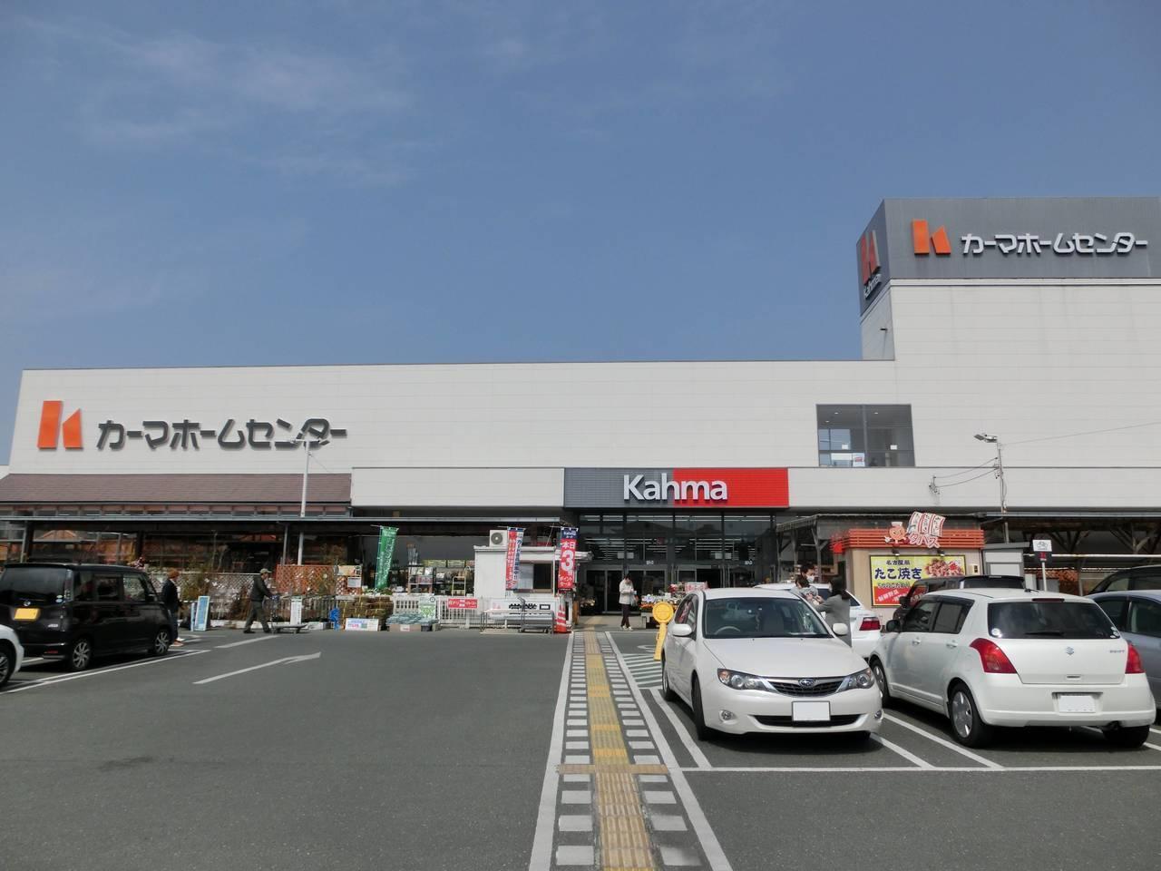 【ホームセンター】DCMカーマ豊橋汐田橋店まで徒歩10分(722m)