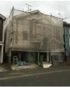 平塚市榎木町