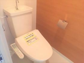 洗浄機付トイレ新品交換済