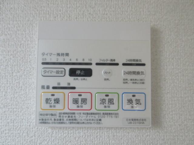 浴室乾燥機は雨の日のお洗濯の強い味方☆