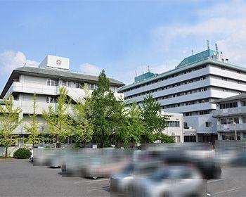 【病院】済生会中和病院 (車利用7分)