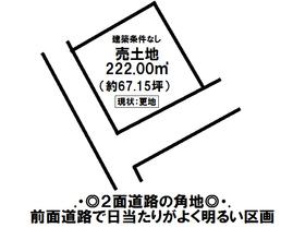佐久市臼田