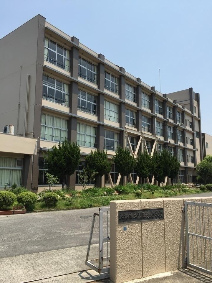 【小学校】瀬田東小学校