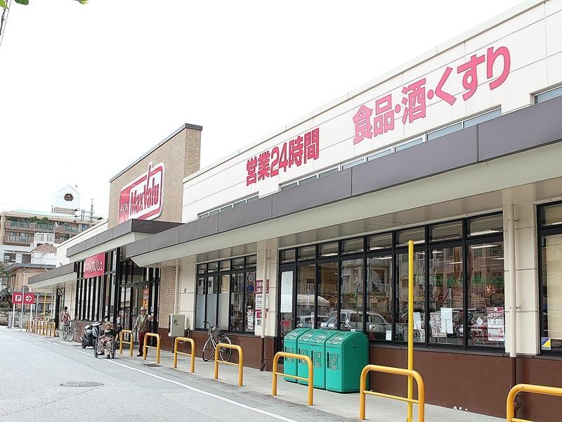 マックスバリュ壷川店
