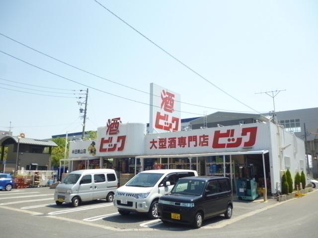 【スーパー】酒ビック青山店