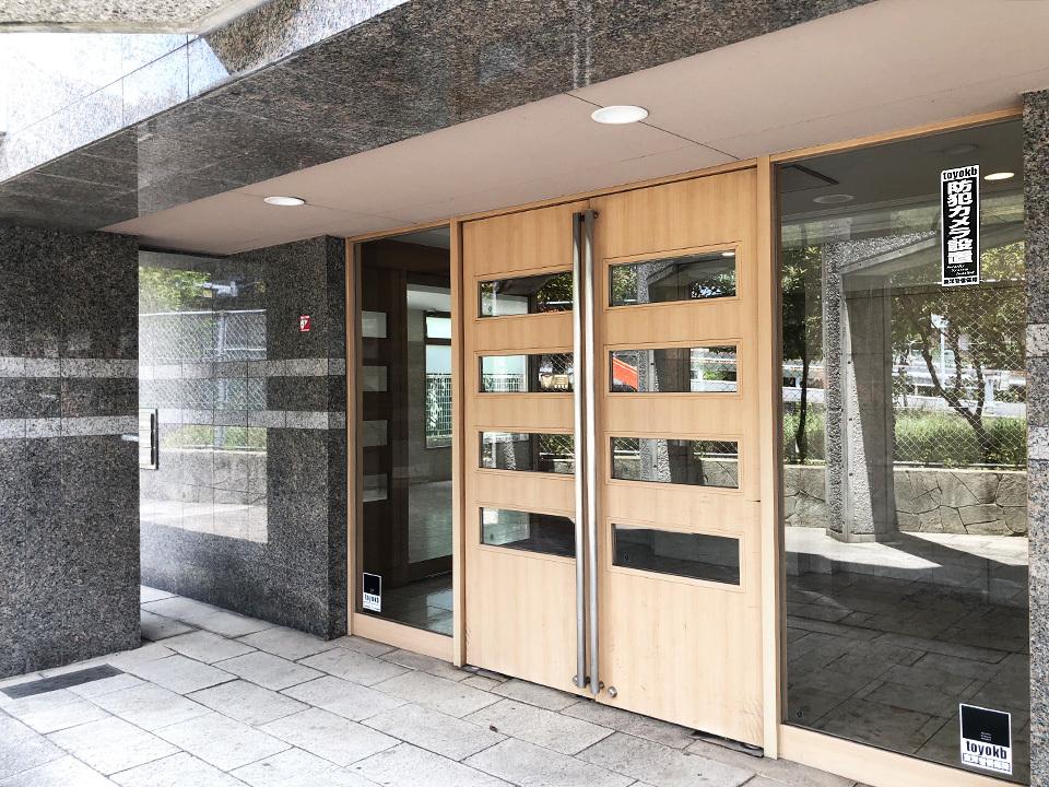 ◆アーバンパレス徳力II◆キレイなエントランス♪北九州市小倉南区中古マンション