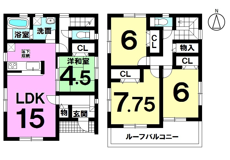【間取り】 間取り図 4LDK 2290万円 日当たりが良い新築戸建