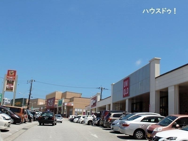 【ショッピングセンター】楽市
