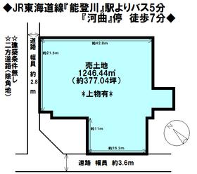 東近江市五個荘和田町
