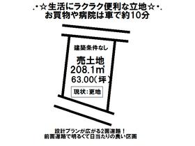 佐久市平塚