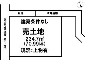 東近江市五個荘金堂町