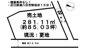 東近江市建部堺町