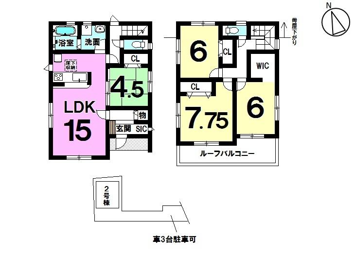 飛香台全2区画 2号棟 土地面積 59.52坪 建物面積 30.06坪
