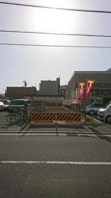 京都市下京区西七条北月読町
