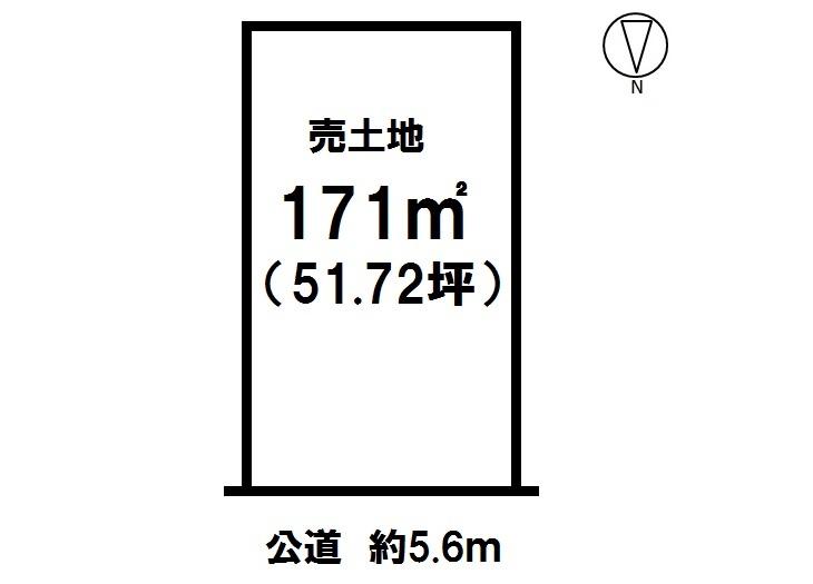 【区画図】 常滑市新浜町 売土地 土地面積 51.72坪 現況渡し