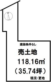 平塚市四之宮6丁目