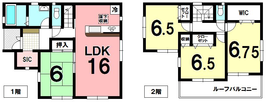 【間取り】 久喜市佐間 新築戸建です。
