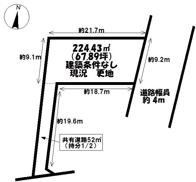 【区画図】 豊田市岩倉町土地情報!! 有効宅地面積約60坪◎◎
