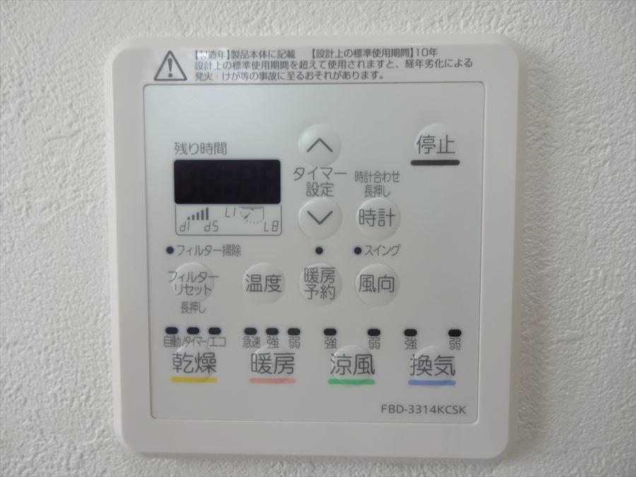 浴室暖房乾燥機は、雨の日の洗濯物の乾燥や冬場のヒートショック対策にもなります。