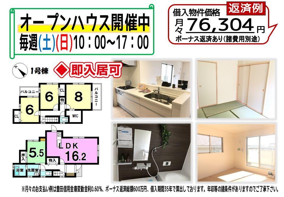 【間取り】 ▼4LDK!!各居室収納スペース有◎◎