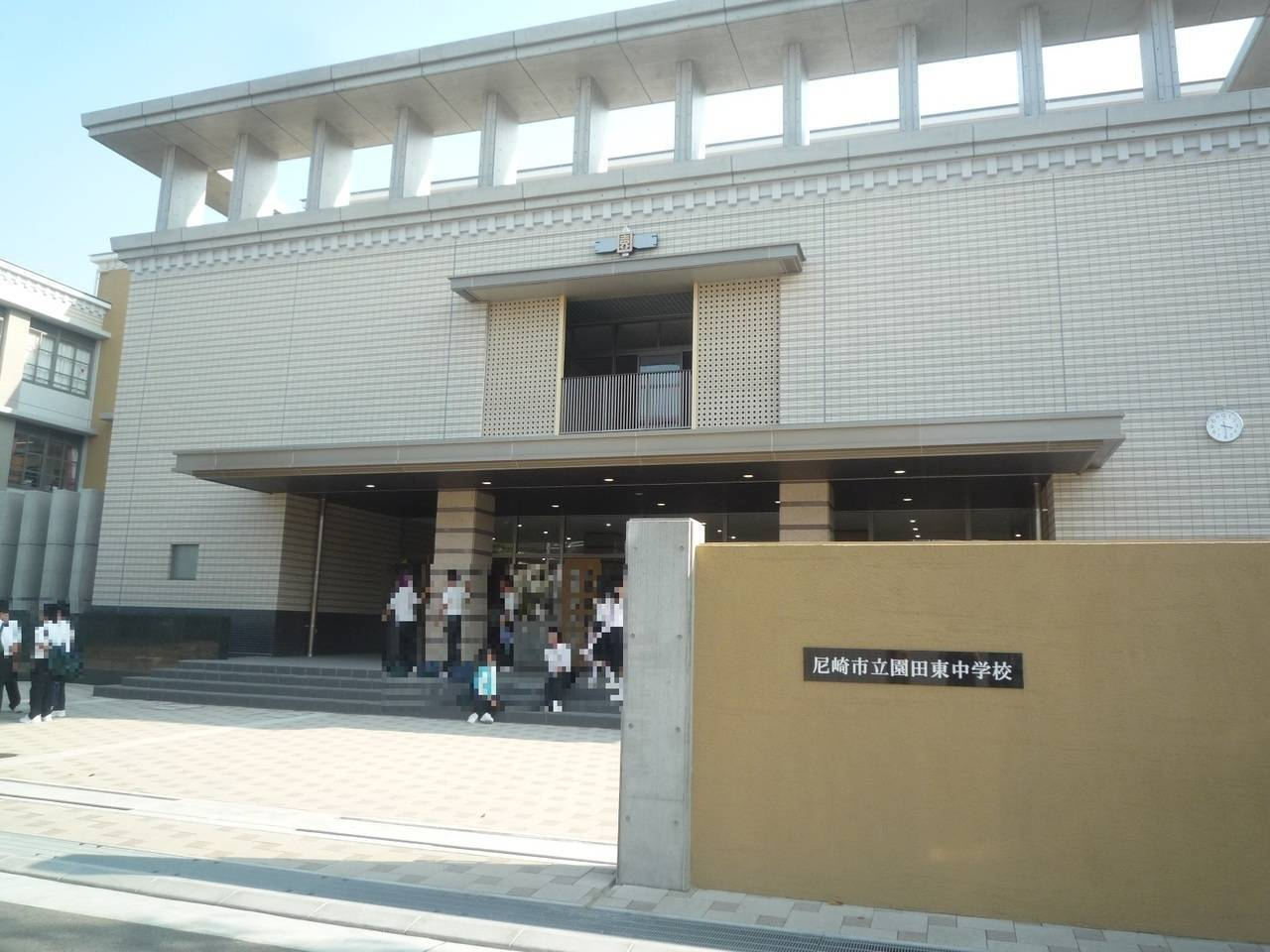 【中学校】