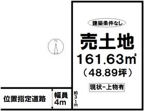 松山市平井町