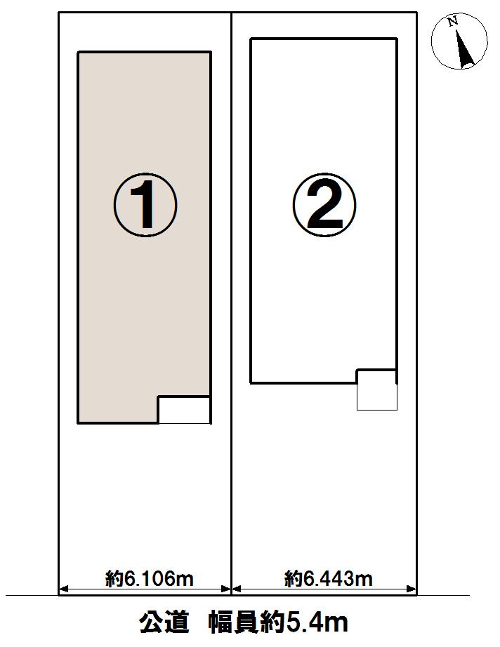1号棟◆土地面積:120.98㎡◆建物面積:106.00㎡(32.06坪)