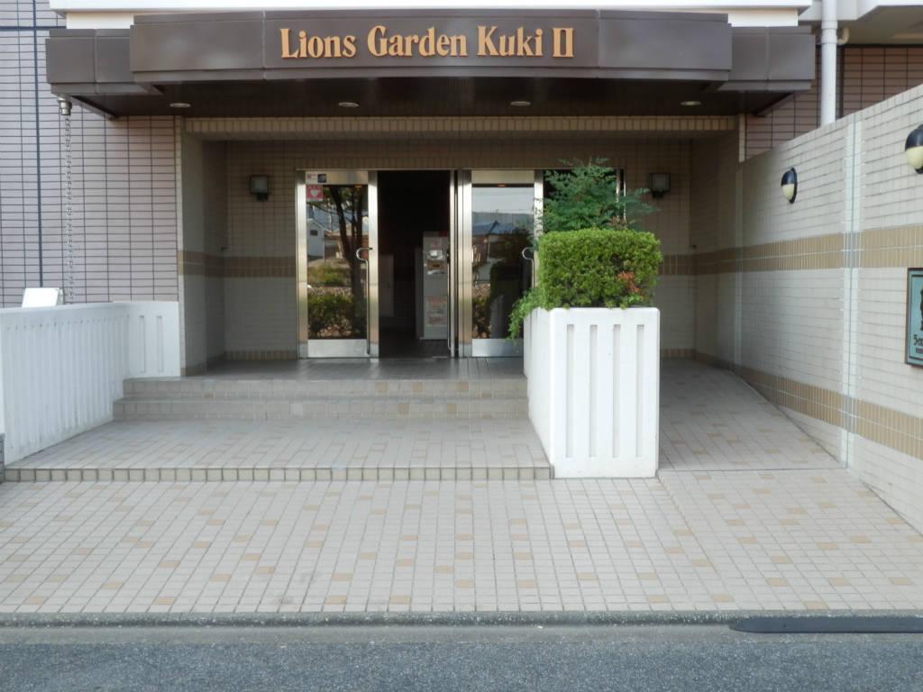久喜市古久喜 中古マンション ライオンズガーデン久喜弐番館です。