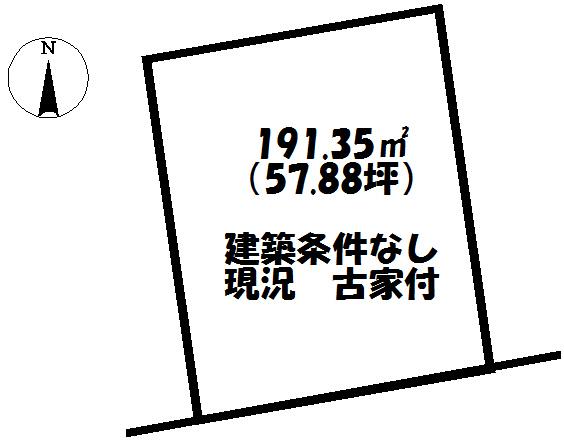 【区画図】 土地面積広々57坪超え! お好きなハウスメーカーさんで 建てられます◎ 南道路で日当たり良好です!