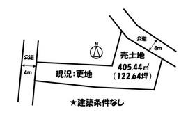 尾道市久保町