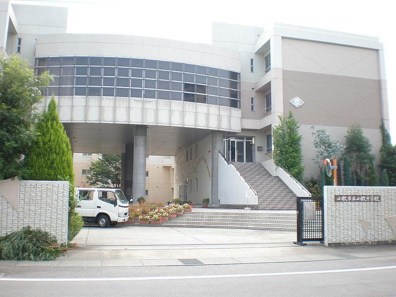 【中学校】小牧中学校