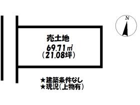 福山市東桜町