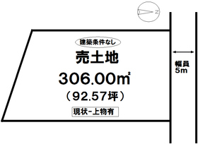 松山市会津町