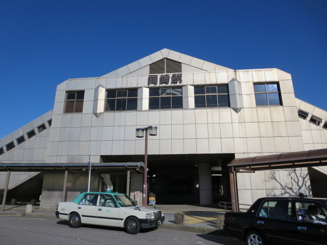 【駅】JR東海道本線「岡崎」駅