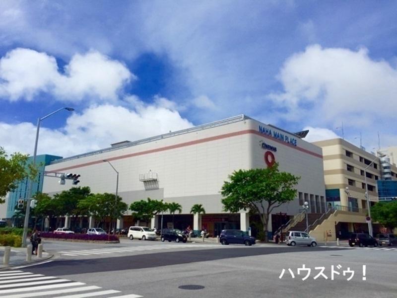 【ショッピングセンター】サンエー 那覇メインプレイス
