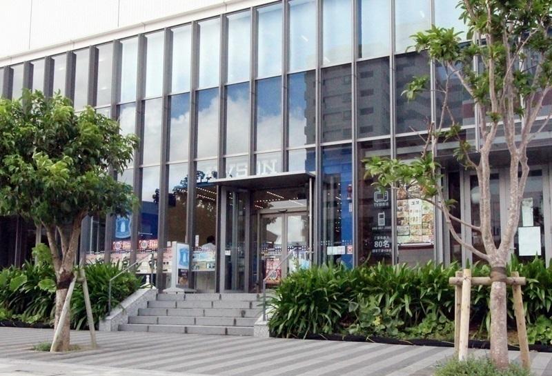 【コンビニ】ローソン新都心センタービル店