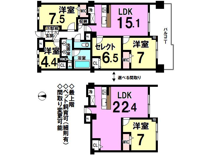 【間取り】 ライフスタイルに合わせて間取りが選べます。 14階建ての最上階、南向き!