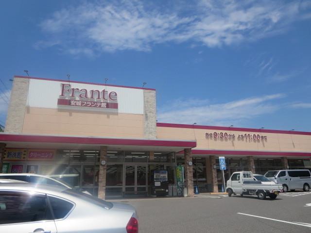 【スーパー】ヤマナカ安城フランテ館