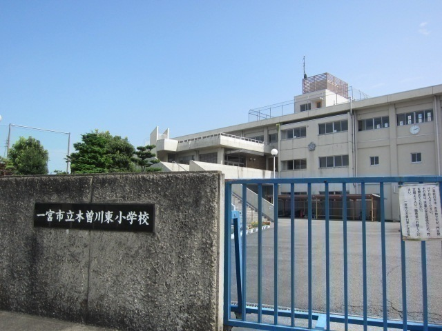 【近隣写真】木曽川東小学校