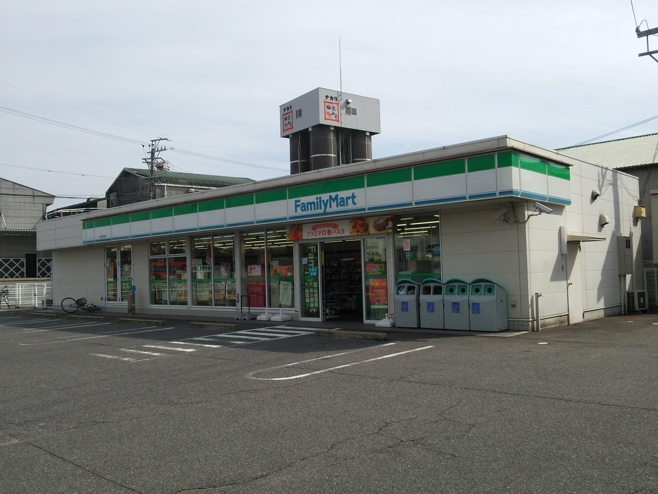 【コンビニ】ファミリーマート半田中町店