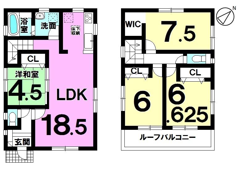 【間取り】 間取り図 4LDK