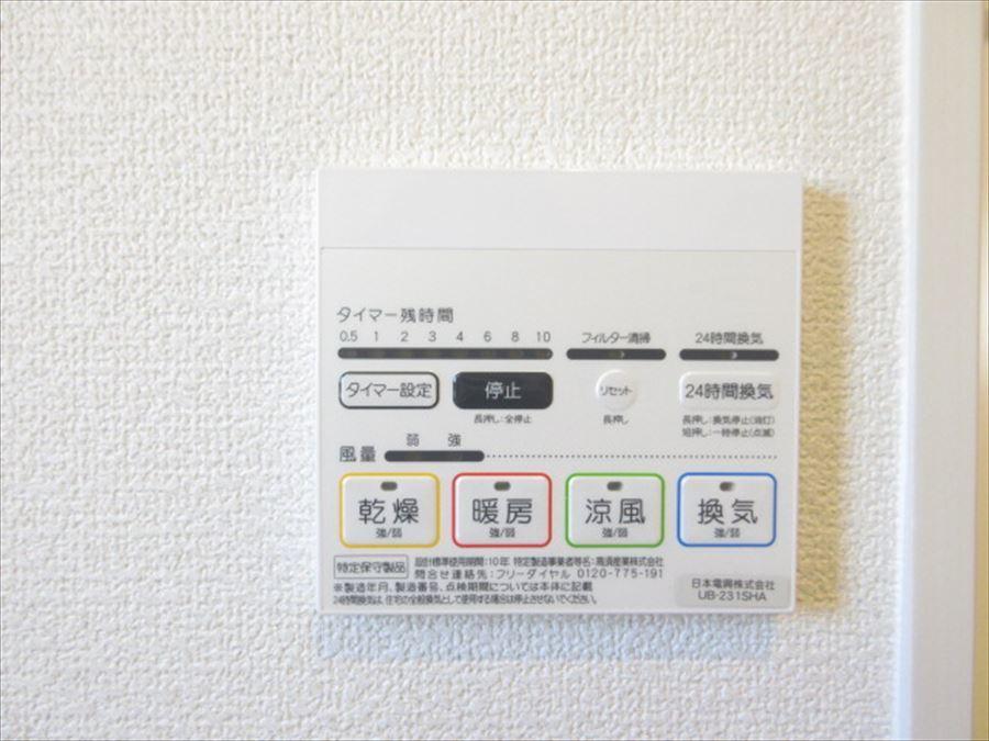浴室乾燥、暖房、涼風、換気も付いてます♪嬉しい機能がたくさんですね(^^)
