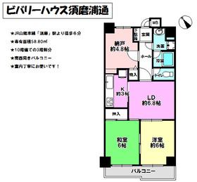 神戸市須磨区須磨浦通2丁目