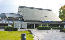 【駅】橿原神宮前駅