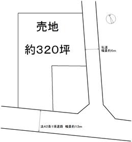 名取市増田字後島