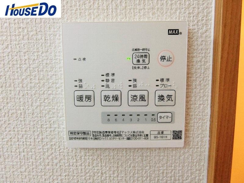 から炊きにより一定の温度に達すると自動で火を止めてくれる安心機能、過熱防止センサー付3口タイプ。