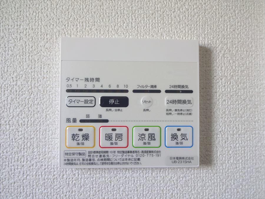 浴室暖房乾燥機、標準装備です。雨の日でも洗濯物を干すのに助かりますね。