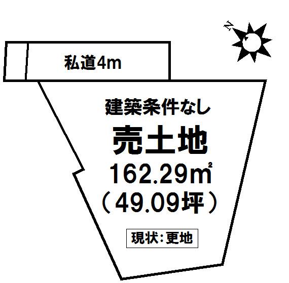 【区画図】 建築条件なし売地 2路線2駅利用可